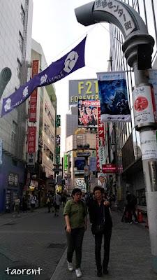 center gai shibuya tokyo