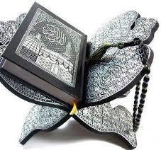 Cara Pembelajaran Al Qur'an Efektif Untuk Anak-anak