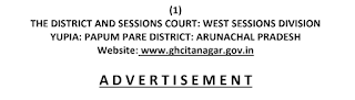 Papum District Court Previous Papers & Syllabus 2019