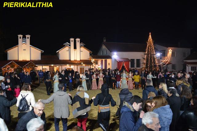 """""""Μύρισε"""" Πόντο στο Χριστουγεννιάτικο χωριό της Κατερίνης σήμερα το βράδυ! (ΦΩΤΟ)"""