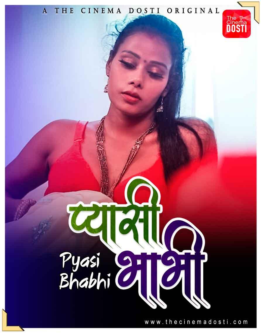 Paysi Bhabhi 2021 CinemaDosti Hindi Short Film 720p HDRip 240MB x264