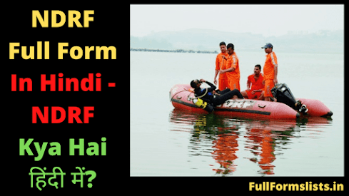 https://www.fullformslists.in/2021/06/ndrf-full-form-in-hindi-ndrf-kya-hai.html
