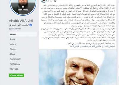 بأختصار أزمة أسما شريف منير والشيخ متولي الشعراوى بالصور - القصة كاملة