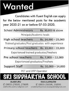 Sri Siddhartha School Teacher, PET, Principal Jobs