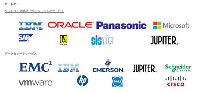 CMCの主力事業はSIerやソフトウェアの開発受託