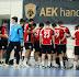 Ορίστηκαν οι ευρωπαϊκές αναμετρήσεις της Δράμας - Ανακοινώνονται οι δύο Σέρβοι αθλητές