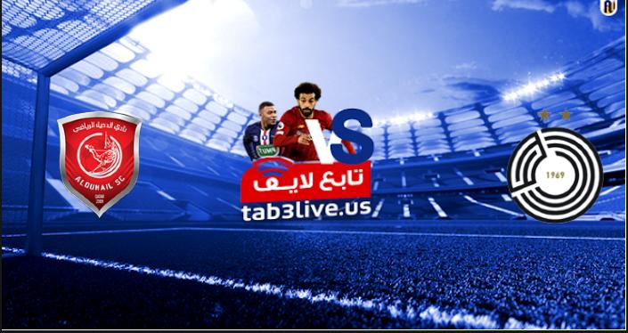نتيجة مباراة الدحيل والسدالقطري اليوم 2021/02/26 نهائي كأس قطر