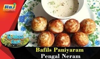 Bafils Paniyaram | Food Segment | Pengal Neram