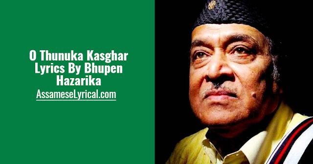 O Thunuka Kasghar Lyrics