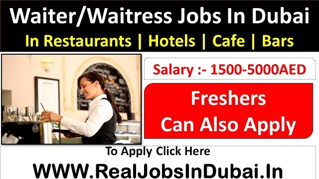 Waiter Jobs In Dubai, Abu Dhabi & Sharjah - UAE 2020