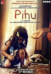 Pihu (2018) Full Movie Download 480p 720p 1080p