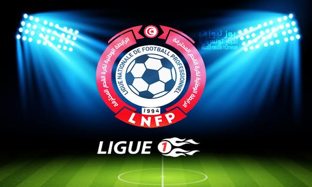 بطولة الرابطة المحترفة الأولى لكرة القدم : برنامج مباريات اليوم من مواجهات الجولة 19