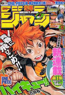 Hellominju.com: ハイキュー!! | 週刊少年ジャンプ 2012年2月  | Haikyuu!! Shōnen Jump covers | Hello Anime !