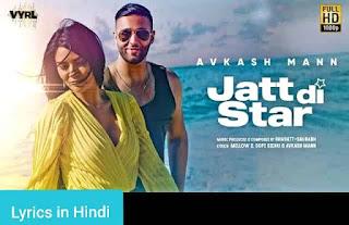 जट्ट दी स्टार Jatt Di Star Lyrics in Hindi | Avkash Mann