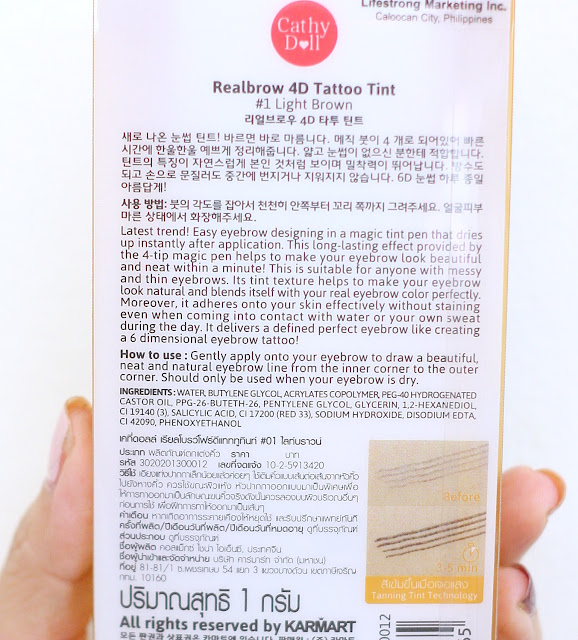 a photo of Cathy Doll RealBrow 4D Tattoo Tint review in shades Light Brown, Ash Brown and Dark Brown.
