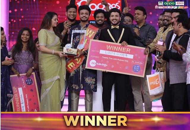 Libin Scaria -SaReGaPa Keralam -winner