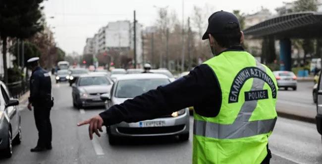 «Θα ανοίγουμε και πορτ-μπαγκάζ»: Η Αστυνομία ξεφεύγει και προκαλεί οργή και αντιπάθεια (vid)