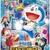 Doraemon the Movie: Nobita's Secret Gadget Museum (2013) BRRip Hindi Dubbed