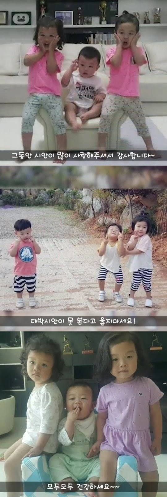 Lee Dong Guk'un ailesi 'Superman Returns' şovuna elveda dedi