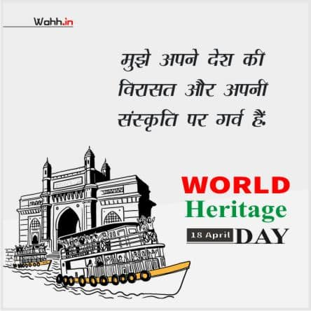 World Heritage Day Wishes Greetings