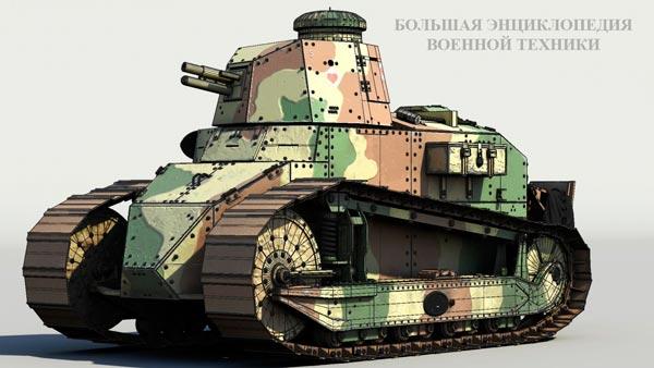 Легкий танк FT17 (Char leger d'accompagnement)