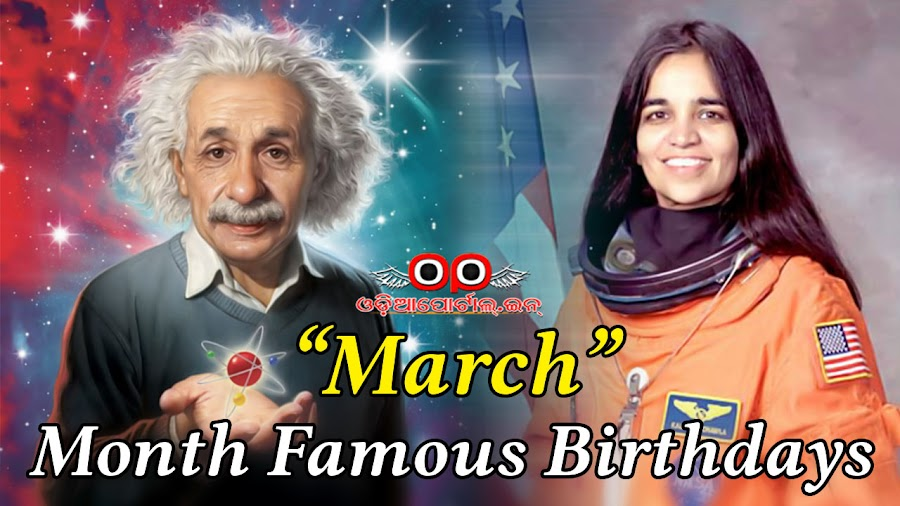 List of Famous Birthdays (Celebrities, Inventors, Politicians & More) for the month March. A to Z, Date wise list of famous persons around the world, India and entertainment industry. PDF Download.
