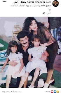 ابنة سمير غانم تودع أبيها بكليمات مؤثرة والفنانين