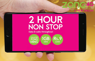 Zong NON Stop Offer Unlimited Call Price and Details