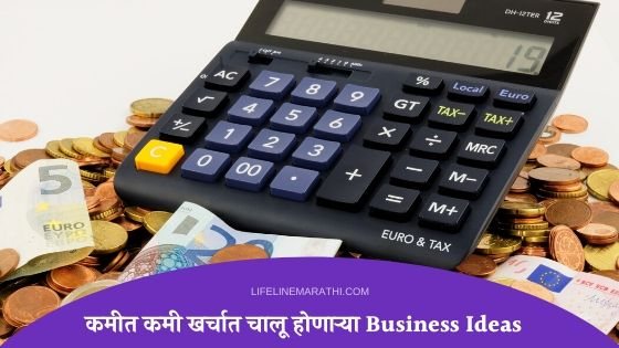 Business Ideas In Marathi