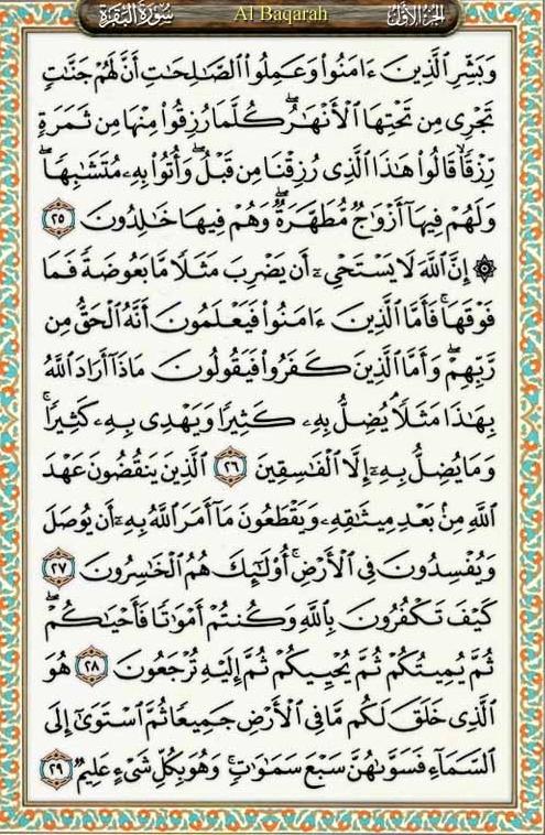 Manual Download Free quran with Urdu translation Mp3 qari