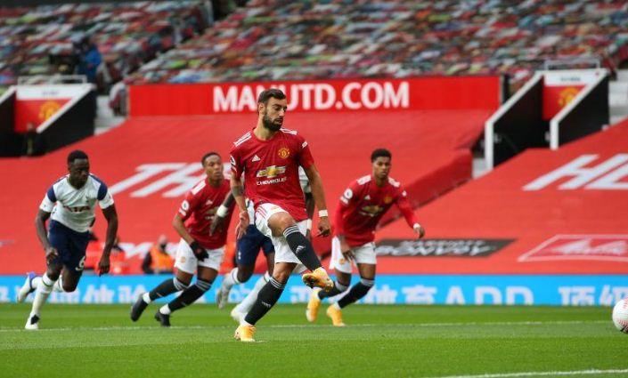 HT: Manchester United vs Tottenham Hotspur 1-4 Highlighs