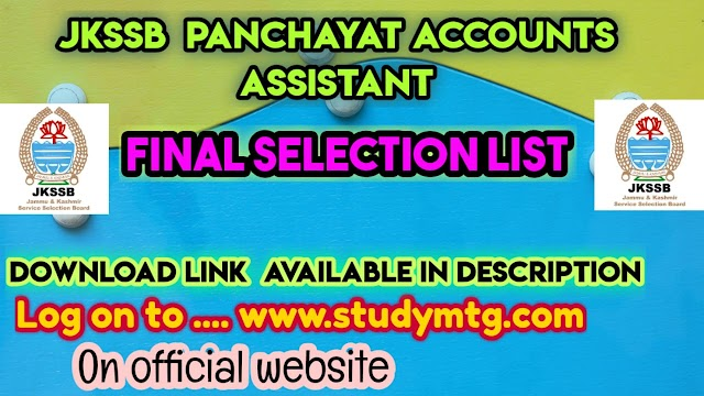 Jkssb panchayat accounts assistant final selection list 2021