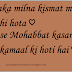 Kismat Mohabbat Kamaal Love Hindi whatsapp facebook Status