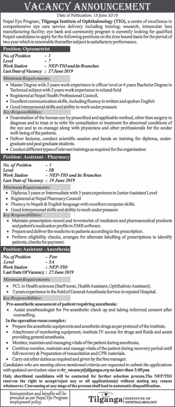 Vacancy Announcement from Tilganga Institute of Ophthalmology (TIO).
