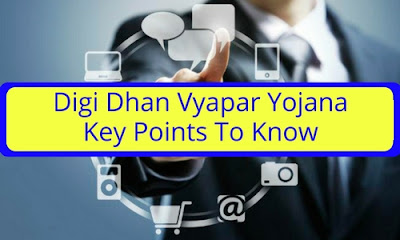 Digi Dhan Vyapar Yojana: Key Points To Know