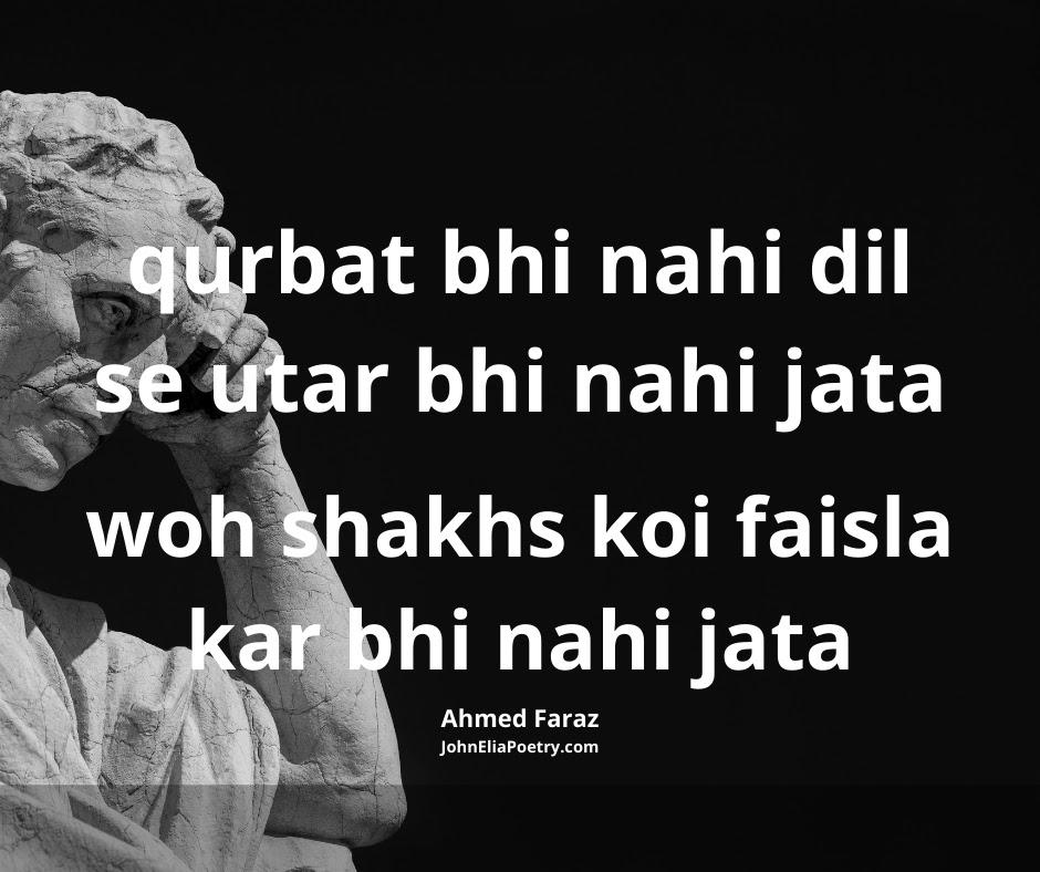 qurbat bhi nahi dil se utar bhi nahi jata