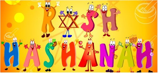 rosh hashanah greetings 2019