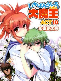 Download Ichiban Ushiro no Daimaou Volume 10