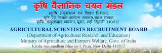 ASRB STO, ARS, and NET Recruitment 2021