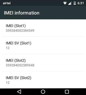 أجد رقم IMEI