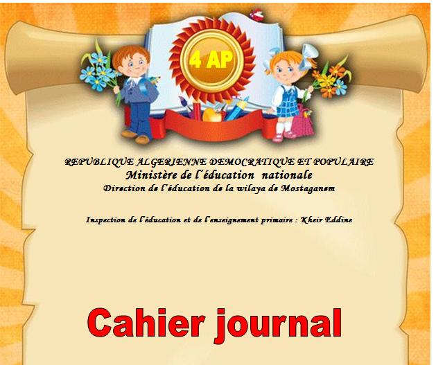 Cahier Journal Francais 4ap Word