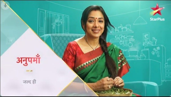 Anupama tv show, timing, TRP rating this week, star cast, actors actress image, poster, Anupamaa Start Date, Barc Ratings