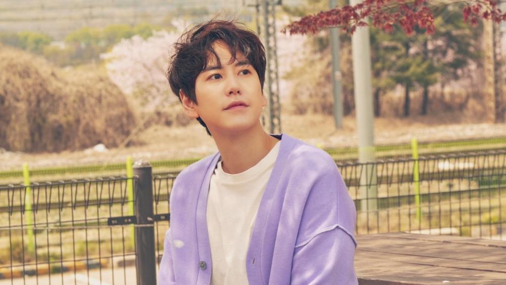 Super Junior's Kyuhyun Reportedly Ready for a Solo Comeback in April