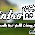 إحصل على العديد من إتروهات الاحترافية بالمجان مع هذا الموقع العربي