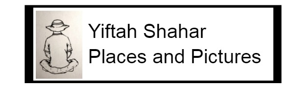 Yiftah Shahar, Places and Pictures