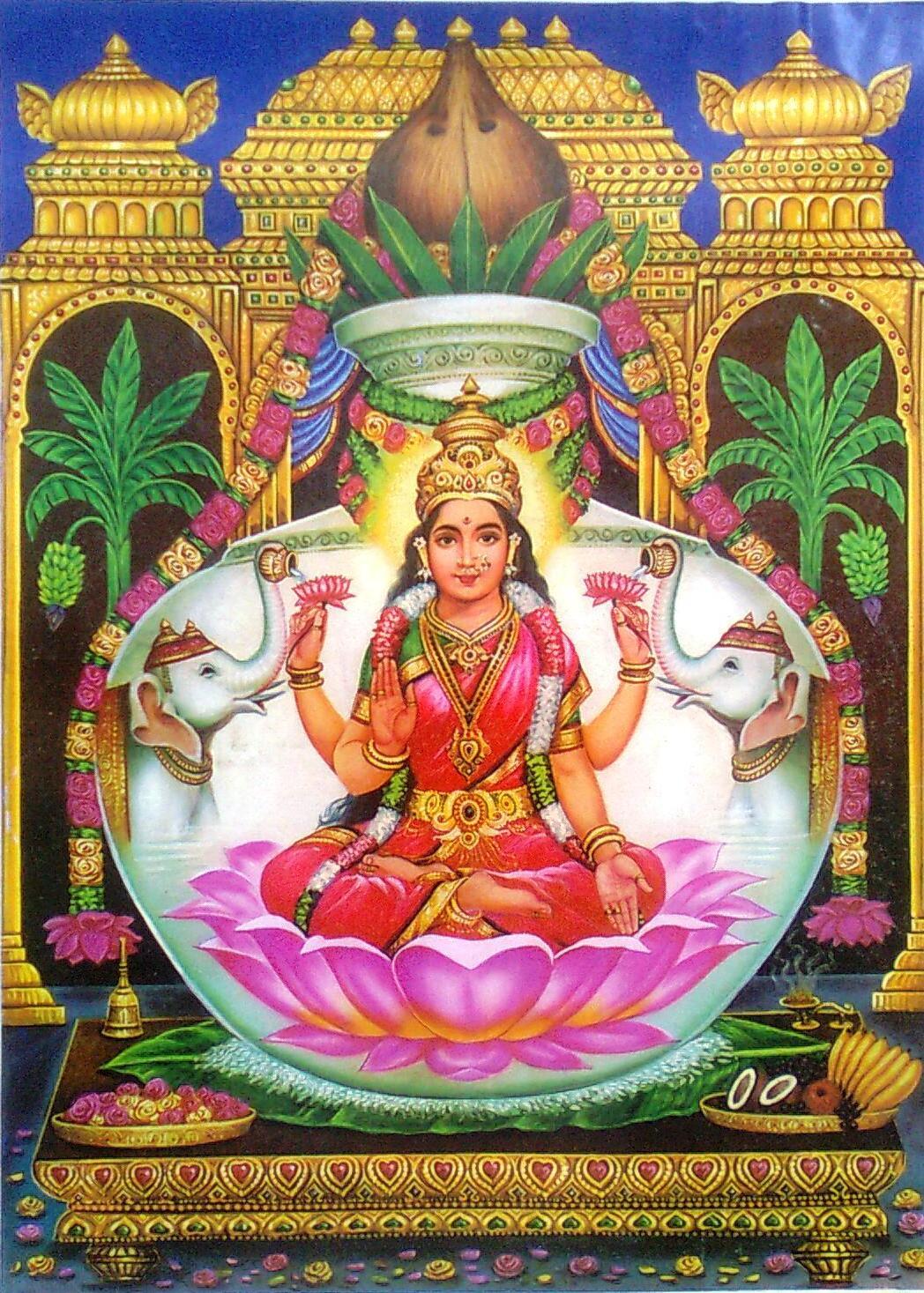 varalakshmi vratha pooja vidhanam tamil