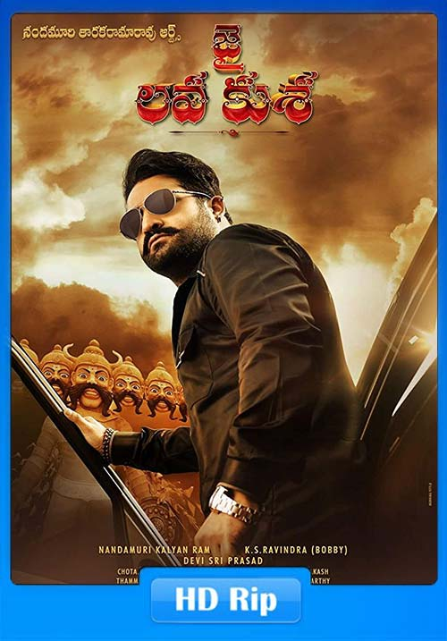 Jai Lava Kusa 2018 Hindi 720p HDRip | 480p 400MB | 200MB HEVC Poster