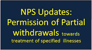 national-pension-system-nps-permission-of-partial-withdrawals