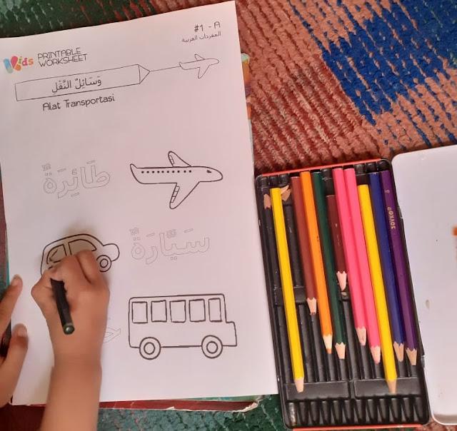 Printable Worksheet - Mewarnai & Mufradat