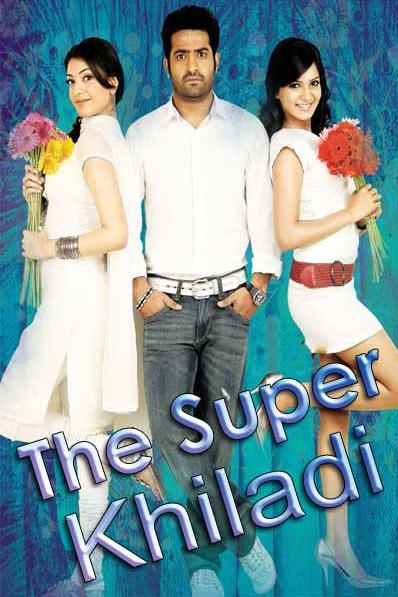 The Super Khiladi (2010) - Hindi Dubbed *HD*